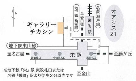 2013_toukai_map.jpg