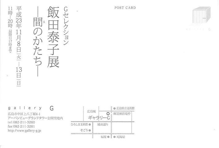 dm 2 (Small).jpg