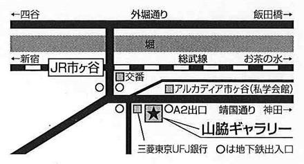 yamawaki_map.jpg